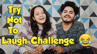 Try Not To Laugh Challenge | Funny Kids Vines  | HumTum Vlogs