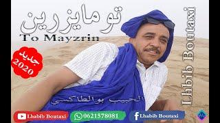 lhbib bo taxi  3id al adha  - To MayzRin