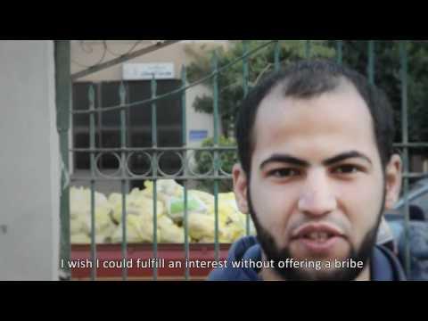 وقفة احتجاجية لمدرسى مدارس النصر