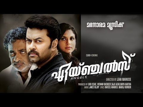 Ee Mizhiyimakal Song From angels Sung By Indrajith video