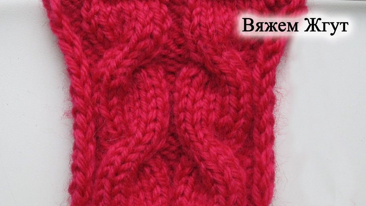 Вязание косой или жгутом 169