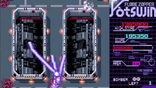 Download Lagu (PC-98) Flame Zapper Kotsujin - Stage 5 - Last Stage Gratis STAFABAND