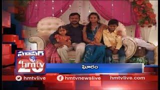 Family Lost Life In Car Mishap at Peddapalli District   Super 20    hmtv
