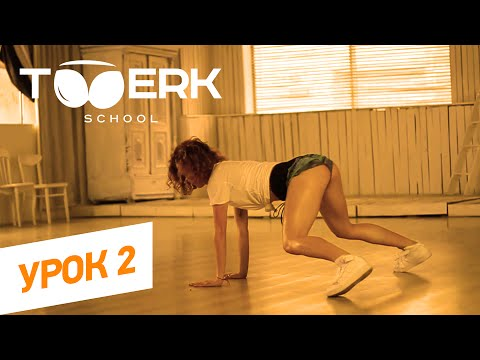 2 школа танцев free and best mp3 videosomusica.com