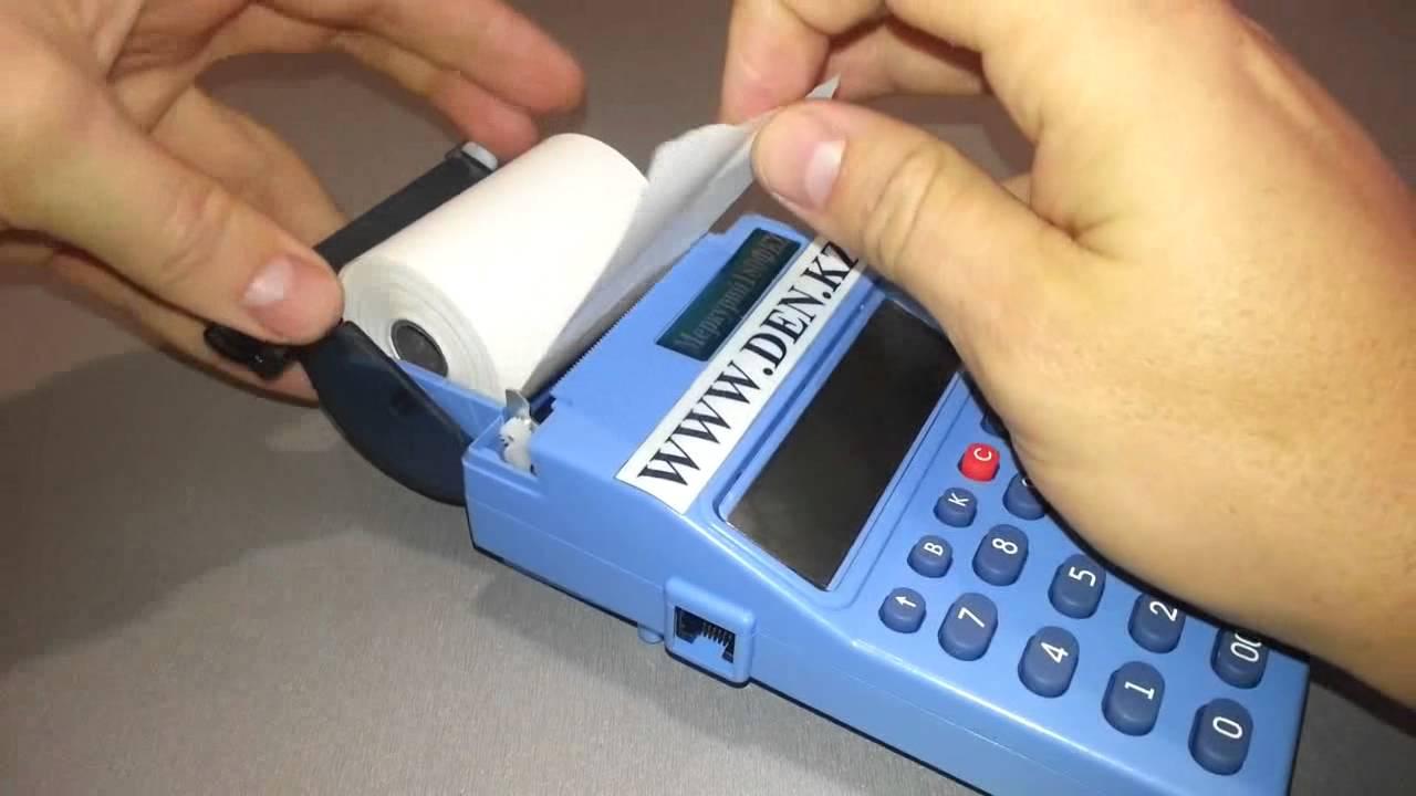 заправка чековой ленты