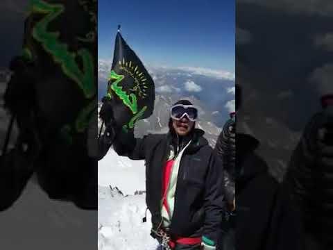 Himalya Parvat par lagaya Labbaik ya Hussain Ka parcham  Labbaik Ya Hussain on Everest 2018
