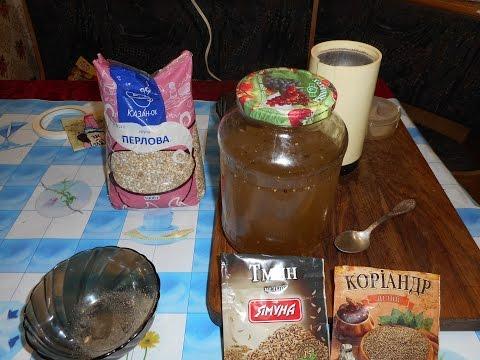 Бородинская настойка. Домашний рецепт. Большой спрос гарантирован.