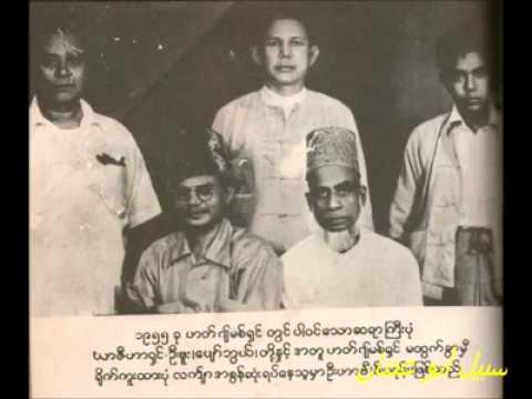 Rohingya Song اناشيد وطنيه اركانيه video