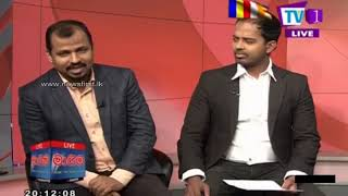 Maayima TV1 20th May 2019