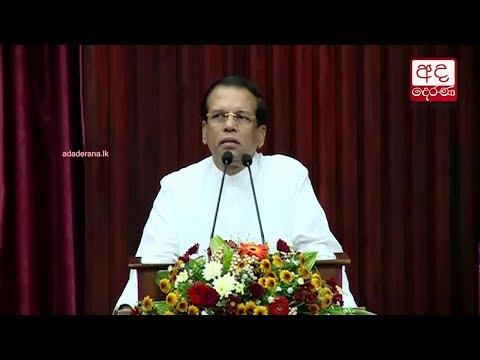 president speaks on |eng