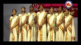 Desabhakthiganam HS 15 - Malayamaarutha Chaamaram