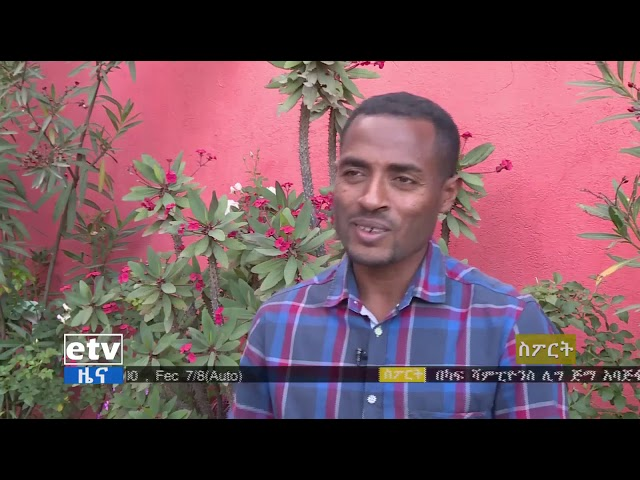 EBC Sport | Interview Wth Athlete Kenenisa Bekele