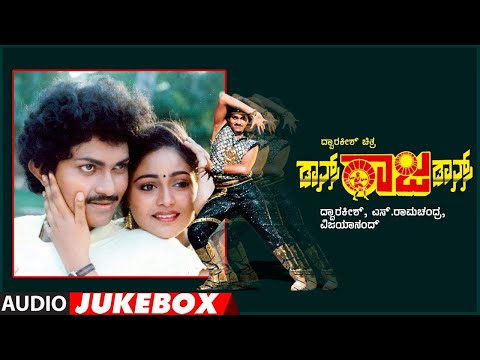 Dance Raja Dance || Kannada Movie Songs || Jukebox video