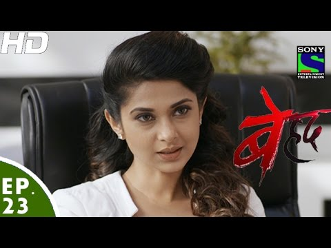 Beyhadh - बेहद - Episode 23 - 10th November, 2016 thumbnail