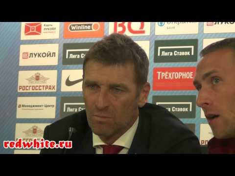 Массимо Каррера после матча Спартак - Арсенал 2:0