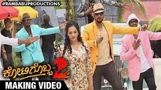 Kotigobba 2 Kannada Movie Making Video #2 | Sudeep | Nithya Menen | KS Ravikumar