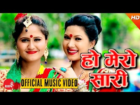 New Nepali Teej Song 2073/2016 | Ho Mero Sari - Tika Pun | Shiva 4s Media