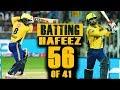 Download Mohammad Hafeez Superb Batting 56 of 41 in PSL   Multan Sultans Vs Peshawar Zalmi   HBL PSL 2018 in Mp3, Mp4 and 3GP