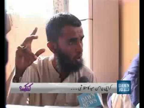 MQM Genoside on Karachi Lyari Baloch people Part 2