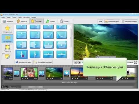 """'отоЎќ"""" PRO 6.0 - обзорное видео"""