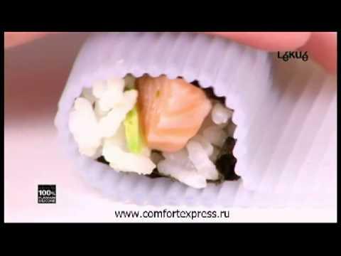 Силиконовый коврик для суши, роллов и рулетов