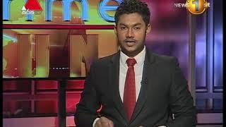 News 1st Prime time Sunrise Sirasa TV 6 30AM 10th October 2017