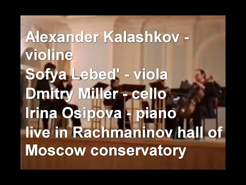 Brahms - piano quartet c-moll, 3d m. Video