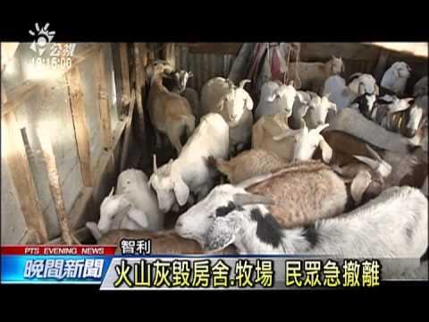 台灣-公視晚間新聞-20150426