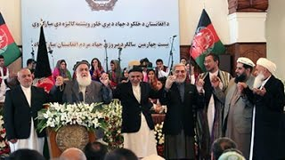24th Mujahideen's Victory Day Marked