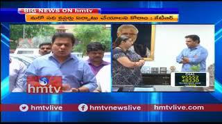 మరో పది క్లస్టర్లు ఏర్పాటు చేయాలని కోరాం..! Minister KTR Meets Smriti Irani | | hmtv