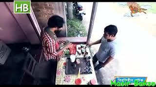 New Pan Khor Funny Video By Mosharrof karim