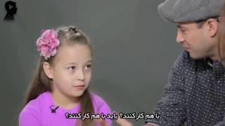 بچه ها از کجا می آیند؟