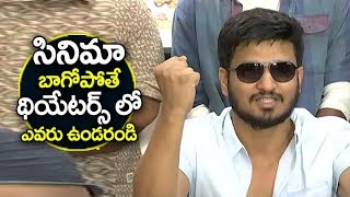 Hero Nikhil Energetic Speech In Kirrak Party Pressmeet | Actor nikhil |Kirrak Party Guruvaram Song