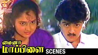 Minor Mappillai Tamil Full Movie HD | Part 8 | Ajith | Vadivelu | Srividya | Thamizh Padam