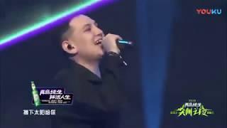 中国新说唱, 抖音最火BGM, 音乐榜TOP1, 目不转睛VS星球坠落 标清