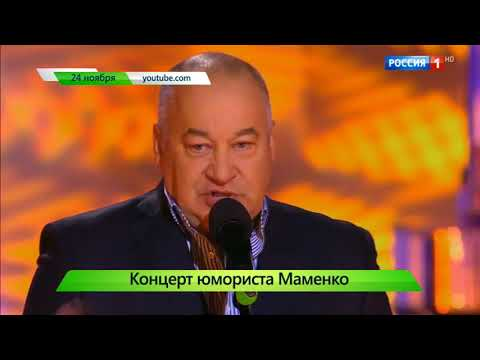 """""""Город"""" выпуск 24.11.2017"""