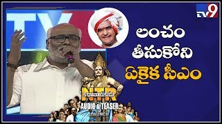 MM Keeravani speech at NTR Kathanayakudu Audio Launch