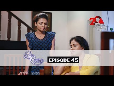 Neela Pabalu Sirasa TV 20th July 2018 Ep 45 [HD]