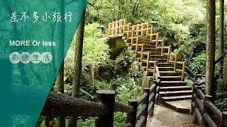 嘉義。太平 Taipin, Chiayi - 差不多小旅行