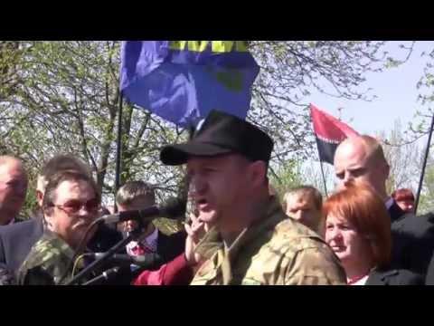 Холодний Яр-2015: Слово Юрія Сиротюка - 26.04.15