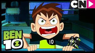 Ben 10 Deutsch | Weltharmonie | Cartoon Network