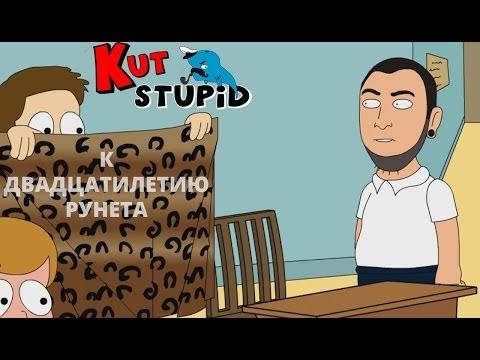 К двадцатилетию Рунета