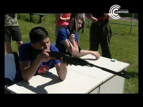 Первые муниципальные военно-спортивные игры «Зарница»