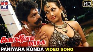 Kanagavel Kakka Movie Songs