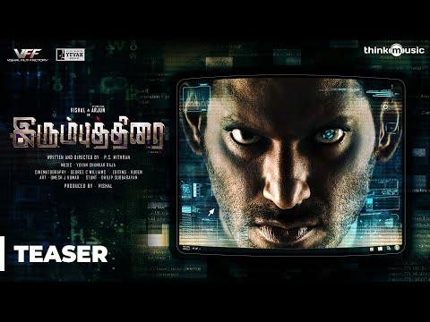 Irumbuthirai Official Teaser | Vishal, Arjun, Samantha | Yuvan Shankar Raja | P. S. Mithran thumbnail
