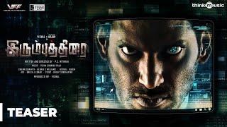 Irumbuthirai Official Teaser | Vishal, Arjun, Samantha | Yuvan Shankar Raja | P.S.Mithran
