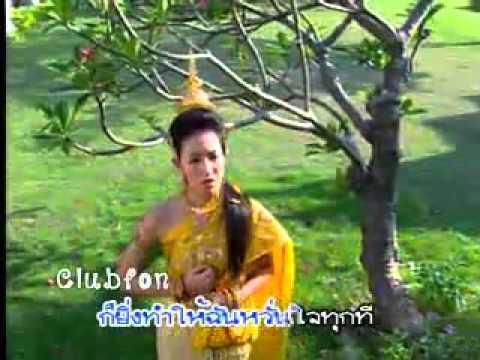 Rodjana rum hai - รจนาร่ำไห้mp4