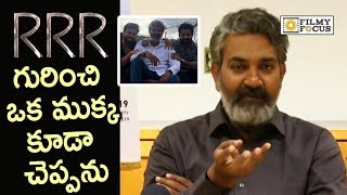 SS Rajamouli Shocking Answer when asked about RRR Movie || Ram Charan, NTR
