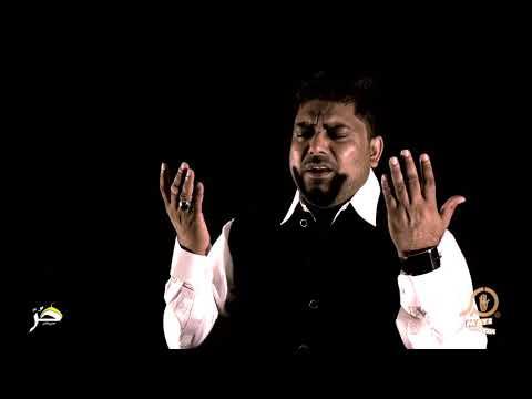 Syed Kashif Raza | Ghar Apna Lutwa Ke | Noha Vol: 32 2018/1440. Ghulaman E Hur International.