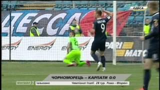 Черноморец Од : Карпаты